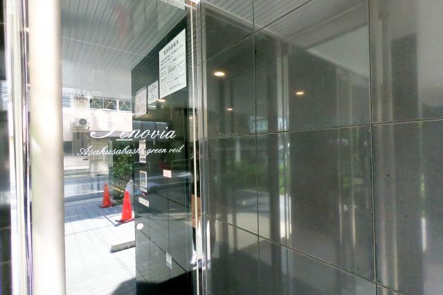 新着賃貸14:東京都台東区柳橋2丁目の新着賃貸物件