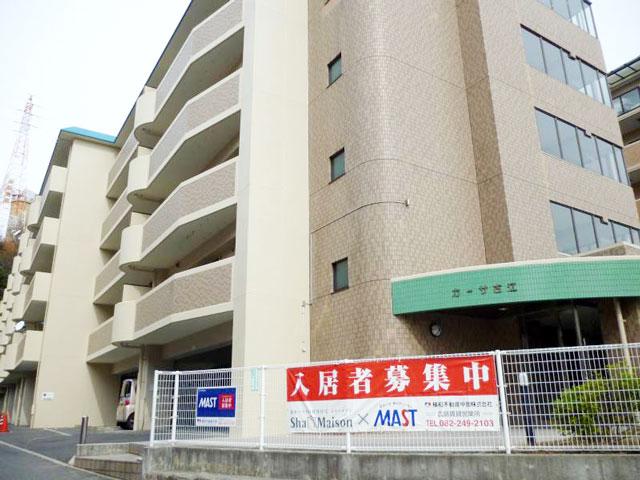 新着賃貸11:広島県広島市西区古江上2丁目の新着賃貸物件